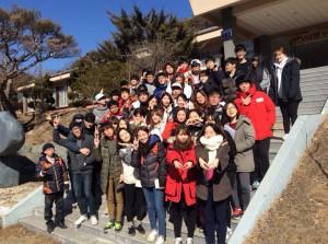 청년부 동계수련회 단체사진
